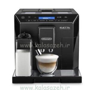 قهوه ساز دلونگیECAM 44.660