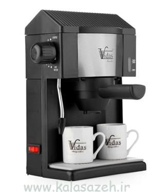 قهوه ساز ویداس مدل 2331