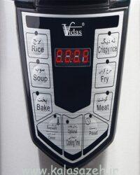پلوپز چند کاره ویداس مدل VIR-5488