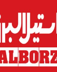 لوگو استیل البرز